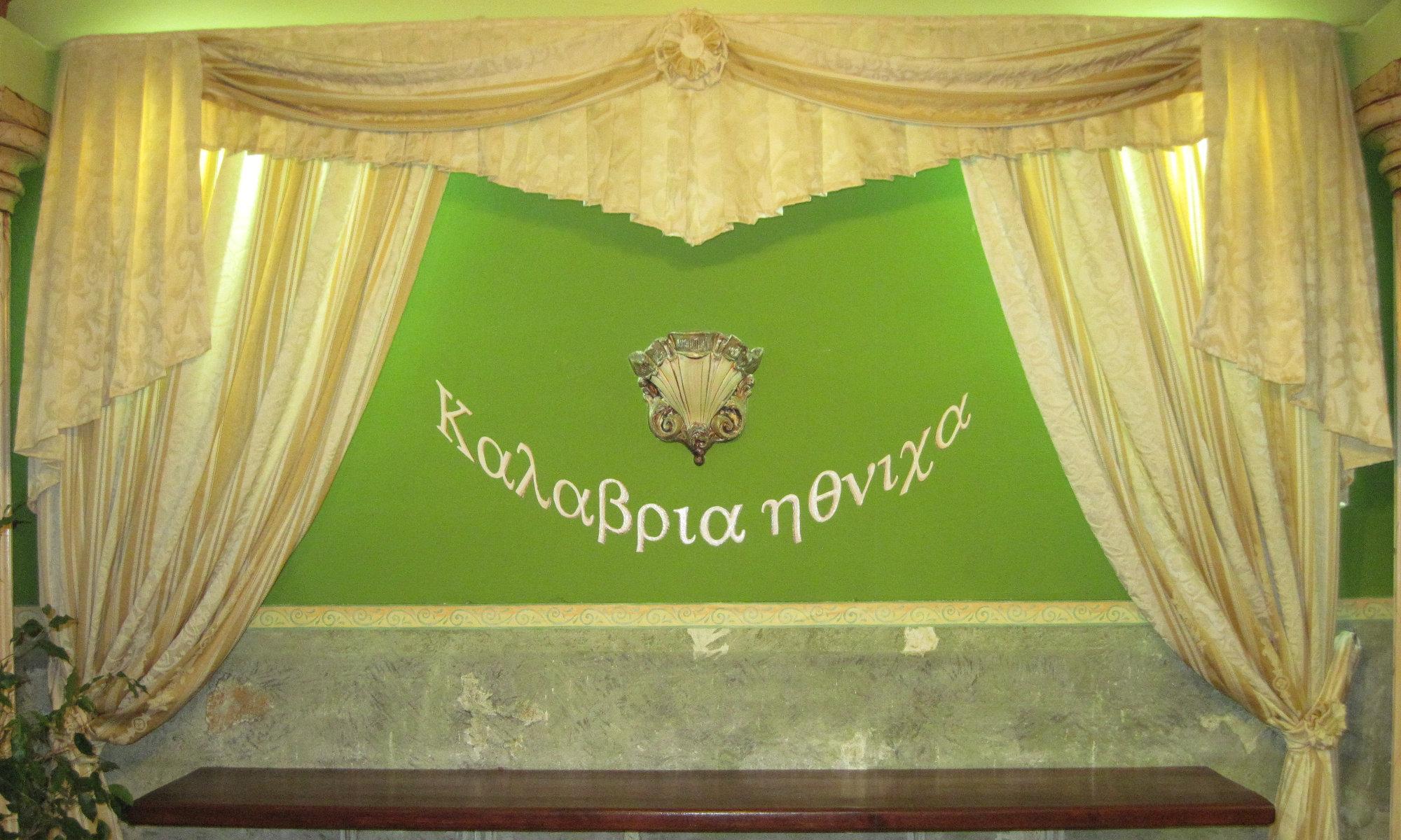 Calabria Etnica - Ristorante